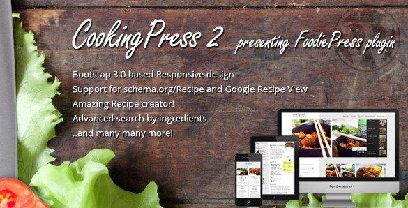 Cookingpress recipe food wordpress theme 21 woocrack cookingpress recipe food wordpress theme forumfinder Choice Image