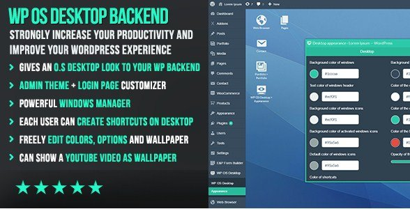 WP OS Desktop Backend